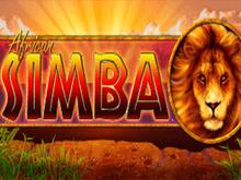 Автоматы Вулкана African Simba