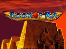 Book Of Ra - автоматы Вулкана