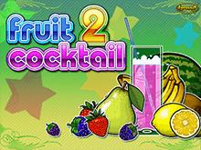 Fruit Cocktail 2 - автоматы на деньги
