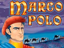 Marko Polo - автоматы на деньги