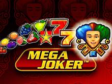 Автоматы Вулкан Mega Joker
