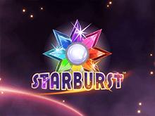 Автоматы Starburst на деньги