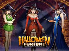 Автомат Хеллоуин на деньги