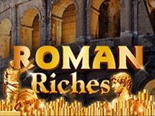 Играйте в Сокровища Римлян в клубе Вулкан на деньги