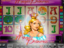 Автоматы с бонусами Вулкан: Принцесса