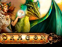 Приветственные бонусы Вулкан: Королевство Дракона