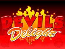 Дьявольское Удовольствие