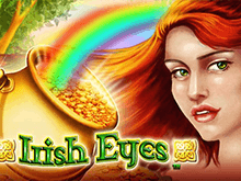 Ирландские Глаза